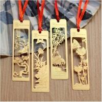 金属中国风书签《梅兰竹菊》古典商务礼品 可定制