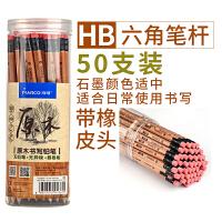 包邮马可MARCO桶装 4215铅笔50支装、30支装 马可学生铅笔HB、2B 原木铅笔