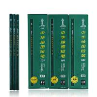 中华牌铅笔 中华牌铅笔 十支装2HB2B 3B 4B 5B 6B 8B10B12B 多种规格可选
