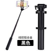 迷你线控自拍杆R9手机小米苹果6S华为Plus通用型OPPOa59拍照神器