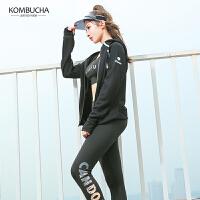 【到手价149】Kombucha瑜伽健身两件套2018新款女士宽松舒适柔软透气连帽拉链开衫外套长裤两件套装JCWT535826