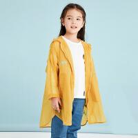 【3件2.5折后到手价:142.3元】马拉丁童装女童风衣2019春装新款黄色儿童连帽中长款宽松休闲外套