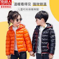 【一件3折 到手价:80.07】南极人童装男女童冬装棉衣外套2019新款洋气儿童棉袄大童加厚棉服