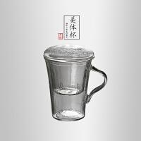 当当优品 锤目纹三件式泡茶杯 耐热高硼硅玻璃杯透明水杯带盖带茶漏水杯 美体杯