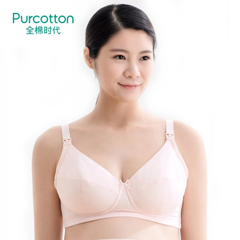 17孕产针织肩开扣夹棉文胸袋装,1件/袋