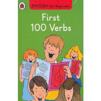 English for Beginners:First 100 Verbs我学习的100个动词ISBN9780723294252