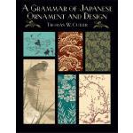 【预订】A Grammar of Japanese Ornament and Design