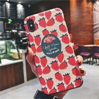 苹果X手机壳XR/XS/MAX浮雕软壳iphone8/7plus全包边硅胶保护套6s水果草莓
