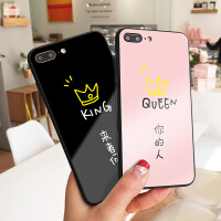 你的人苹果6splus手机壳Xs Max玻璃iPhone8保护套7硅胶XR包边X个性创意潮款6防摔网红同款7plus女