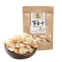 精选卷丹百合干100g/袋装 试用装口感粉糯 原色原味天然无硫蔬菜类干货新鲜