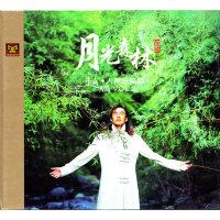 原装正版 赵鹏人声低音炮2:月光森林发烧碟CD光盘