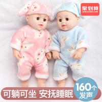 仿真洋娃娃婴儿女孩玩具黛蓝芭比软胶宝宝睡眠会说话的假娃娃