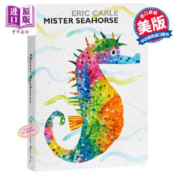 【中商原版】海马先生纸板书 Eric Carle Mister Seahorse 英文原版绘本艾瑞卡尔
