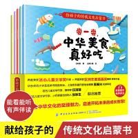 探索科学百科丛书全8册 6-12岁中国少年儿童大百科全书读物科普类书籍 三年级四小学生五少儿课外书阅读 海洋恐龙动物植物