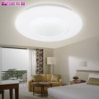 东联LED吸顶灯具卧室灯现代简约阳台灯过道灯时尚厨房灯饰x207