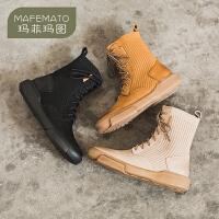 玛菲玛图2020秋季新款靴子女飞织拼接真皮平底短靴欧美潮流马丁靴1816-15
