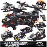 儿童益智拼装玩具军事系列军舰6-8岁12飞机坦克兼容乐高积木男孩