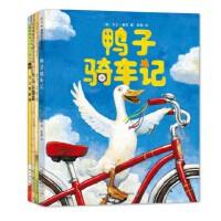 大卫不可以&大卫上学去&大卫惹麻烦+鸭子骑车记(共4册)