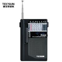 德生 R-808 超小型全波段立体声收音机 老人收音机
