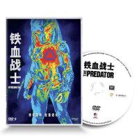 正版2018 铁血战士 科幻动作高清电影DVD光盘碟片 中英双语