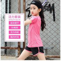 夏新款男女中大童速干衣运动套装时尚休闲舞蹈服跑步服短袖两件套