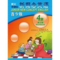 新概念英语青少版(4B)练习册