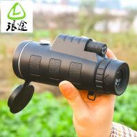 50倍正品单筒望远镜高倍高清微光夜视演唱会手机成人望远镜