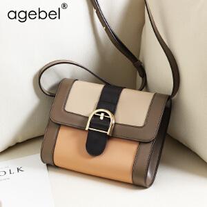 艾吉贝新款包包拼接撞色单肩真皮包斜挎包女小包包百搭时尚简约女包 斜挎