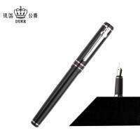 德国公爵dukeM06黑色钢笔/墨水笔 可刻字