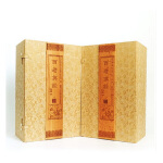西游真诠(2函20册)---中国古典小说六大名著