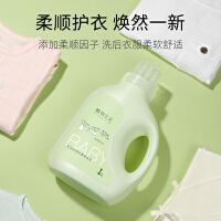 植物主义婴儿洗衣液宝宝专用婴幼儿新生的儿童衣物抑菌去渍