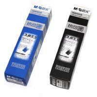 晨光可擦笔芯 升级款热可擦笔芯 晨光67K01可擦中性笔笔芯