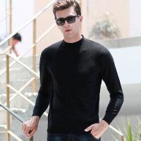 2018新款羊毛衫秋冬季长袖纯色套头毛衣男士圆领修身打底针织衫男