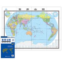 世界全图(2018版)