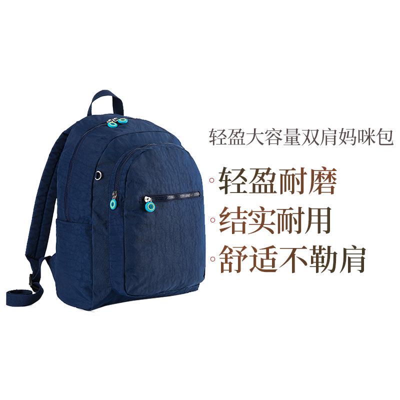 【2.16网易严选超品日返场 7折专区】轻盈大容量双肩包妈咪包仅500g的大容量分格妈咪包