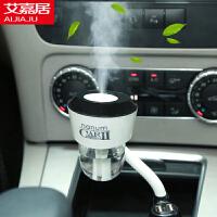 艾嘉居 二代车载空气净化器 车充直插迷你喷雾加湿器 静音香薰精油氧吧 除臭除异味除静电净化器