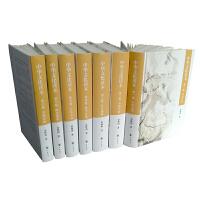 中华文化读本(全7册)余秋雨著