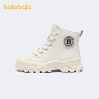 【2件5折价:145】巴拉巴拉童鞋女童靴子儿童马丁靴2021年新款冬季休闲时尚工装风格