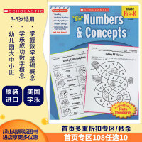 【Pre-K数字与概念】学乐成功系列 Scholastic Success with Numbers and Conc