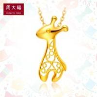周大福珠宝首饰长颈鹿足金黄金吊坠计价F169345