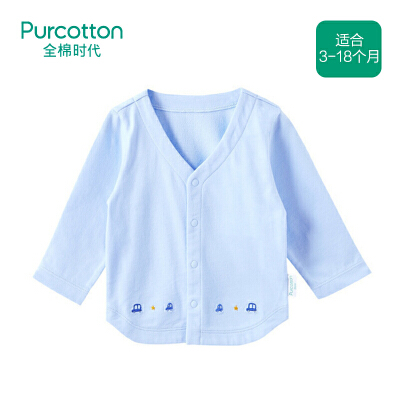 全棉时代 粉婴儿针织提花外套 1件装