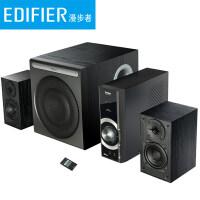 Edifier/漫步者 C3 低音炮音箱 2.1多媒体电脑音响 独立功放 木质