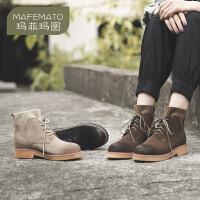 玛菲玛图2020秋冬新品女靴英伦风马丁靴牛�S皮系带针织短靴女950105