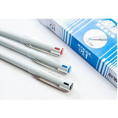 日本斑马牌Be-pen中性笔0.5mm 斑马针管式签字笔BE-100 全场满50元包邮,新疆西藏除外
