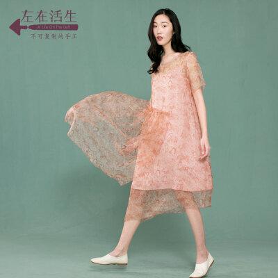 生活在左2018夏季新款女装时尚气质短袖桑蚕丝连衣裙真丝中长款女