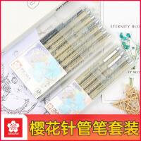 日本樱花针管笔套装漫画设计草图笔绘画勾线笔美术描线笔