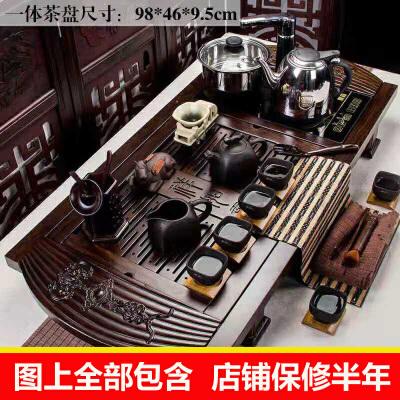 功夫茶具套装家用全套自动电热磁炉套装虎啸柯木吉祥如意套装