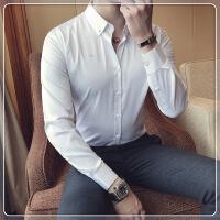 衬衫男学生2018白衬衫男长袖修身型韩版衬衣百搭潮流秋季新款帅气韩国商务款u005