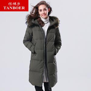 坦博尔2017新款羽绒服女连帽毛领时尚修身显瘦长款羽绒服TB17678
