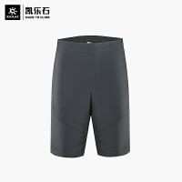 凯乐石Kailas 男款旅行基础短裤 KG2125302